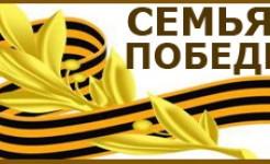 pobeda_images_thumb_medium246_150