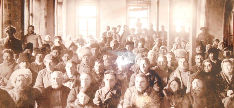 ст. Клетская. Собрание в народном доме. 1920 г.